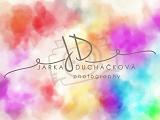 DUHOVKY